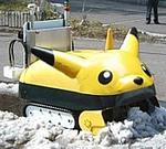 pikachu_snowplow.jpg