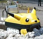 pikachu_snowplow.jpg