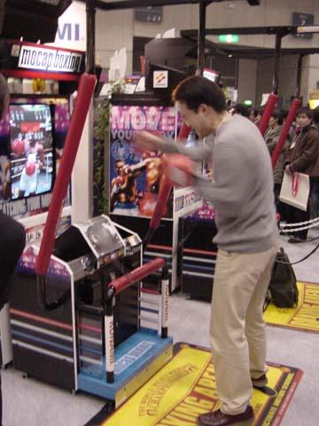 konami_mocap_boxing.jpg